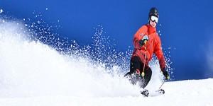التزلج في سلوفينيا