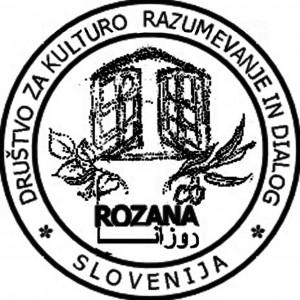 شعار جمعية روزانا