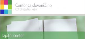 مركز امتحانات اللغة السلوفينية