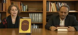 القرآن باللغة السلوفينية